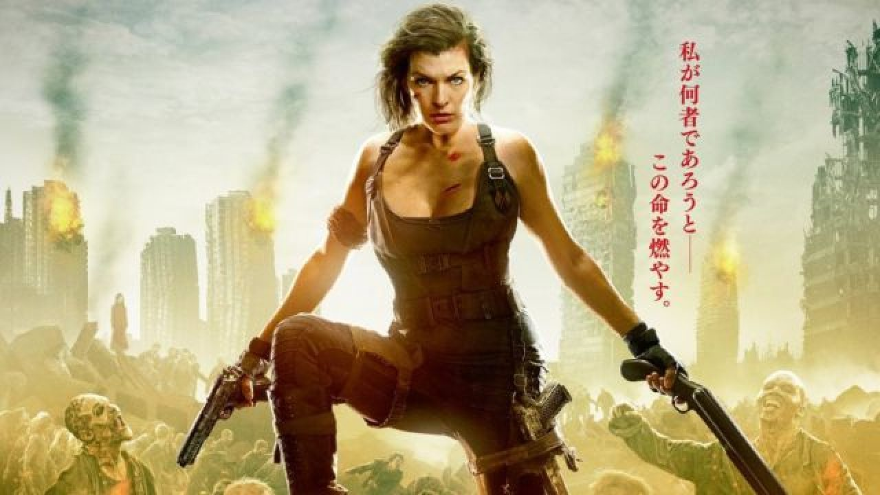 New Resident Evil The Final Chapter Poster Debuts