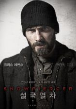 International Trailer for Bong Joon-ho's Snowpiercer Hits